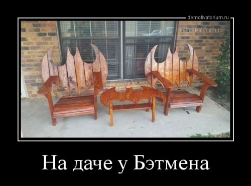 1517216082_demotivatory-6.jpg