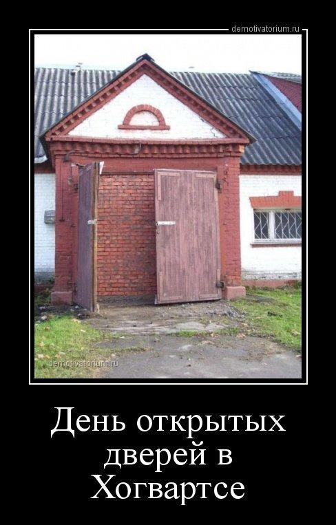 1518162981_demki-3.jpg