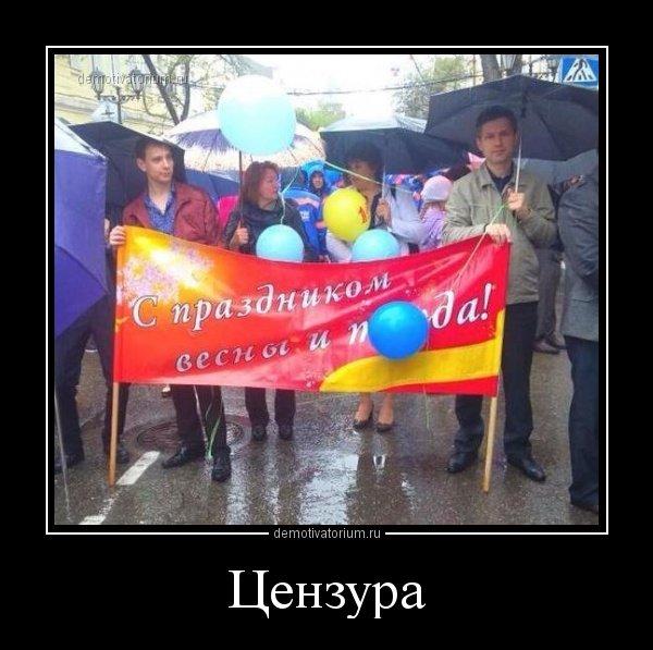 http://www.bugaga.ru/uploads/posts/2018-02/1518594463_demotivatory-9.jpg