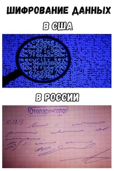 http://www.bugaga.ru/uploads/posts/2018-02/1519755884_fotoprikoly-21.jpg