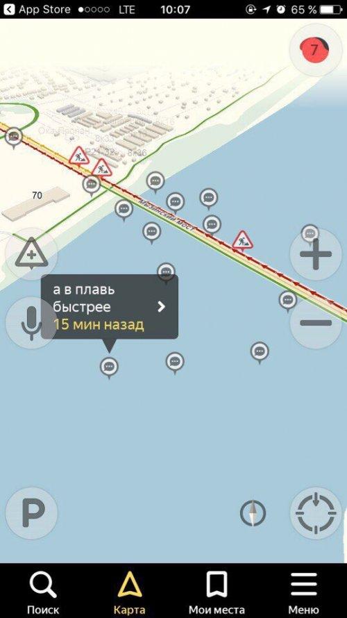 Весёлые комментарии автомобилистов про треснувший мост в Нижнем Новгороде (9 фото)