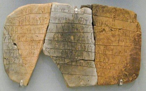 ТОП-10: Крупные и редкие археологические находки в Греции