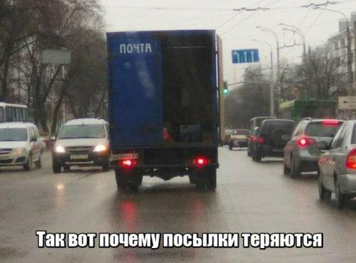 http://www.bugaga.ru/uploads/posts/2018-02/thumbs/1517917248_podborka-13.jpg