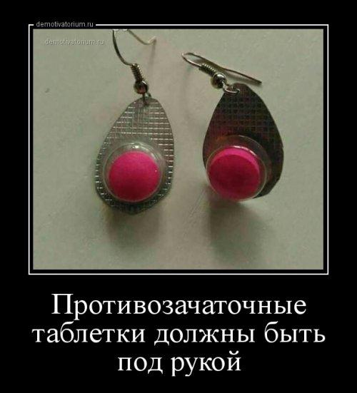 1518162999_demki-6.jpg