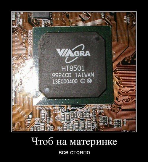 1518788092_demotivatory-27.jpg