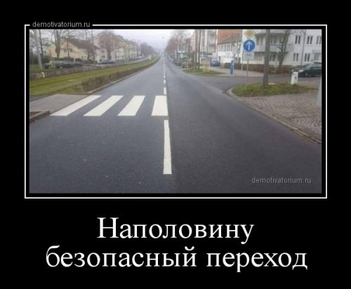1519198435_demotivatory-5.jpg