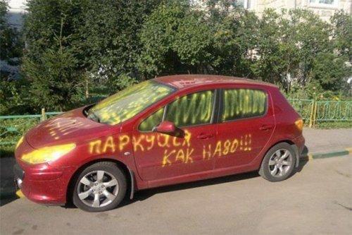 1519228642_prakovka-i-vozmezdie-5.jpg