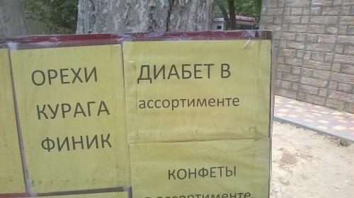 http://www.bugaga.ru/uploads/posts/2018-02/thumbs/1519326303_smeshnye-obyavleniya-9.jpg