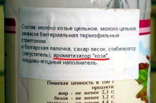 http://www.bugaga.ru/uploads/posts/2018-02/thumbs/1519326367_smeshnye-obyavleniya-6.jpg