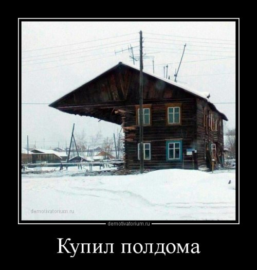 1519371387_demotivatory-2.jpg