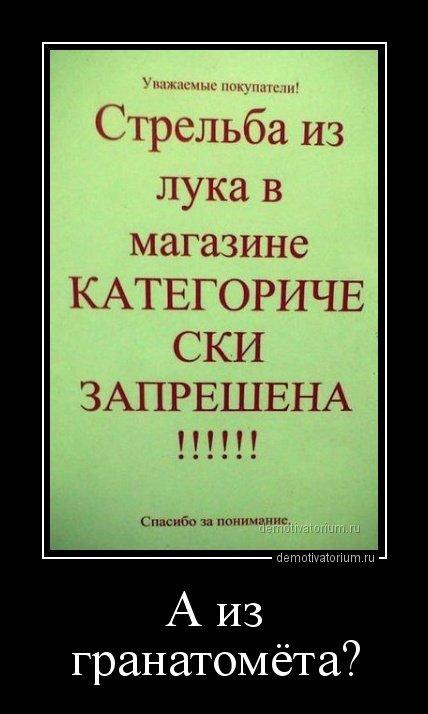 Свежий сборник демотиваторов (22 шт)