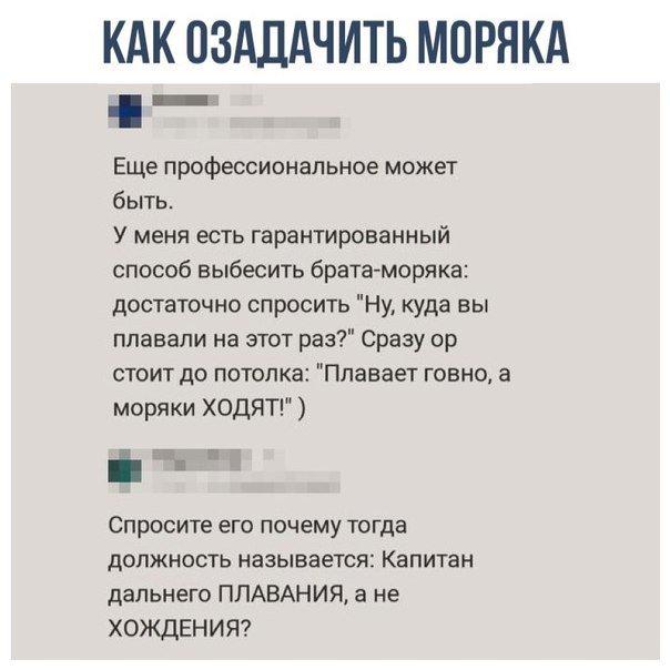 http://www.bugaga.ru/uploads/posts/2018-03/1521142796_fotomemy-24.jpg