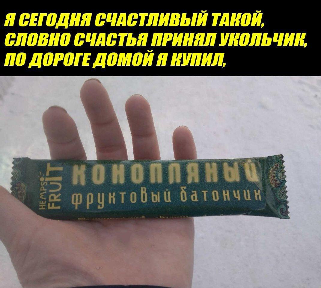 http://www.bugaga.ru/uploads/posts/2018-03/1521142822_fotomemy-13.jpg