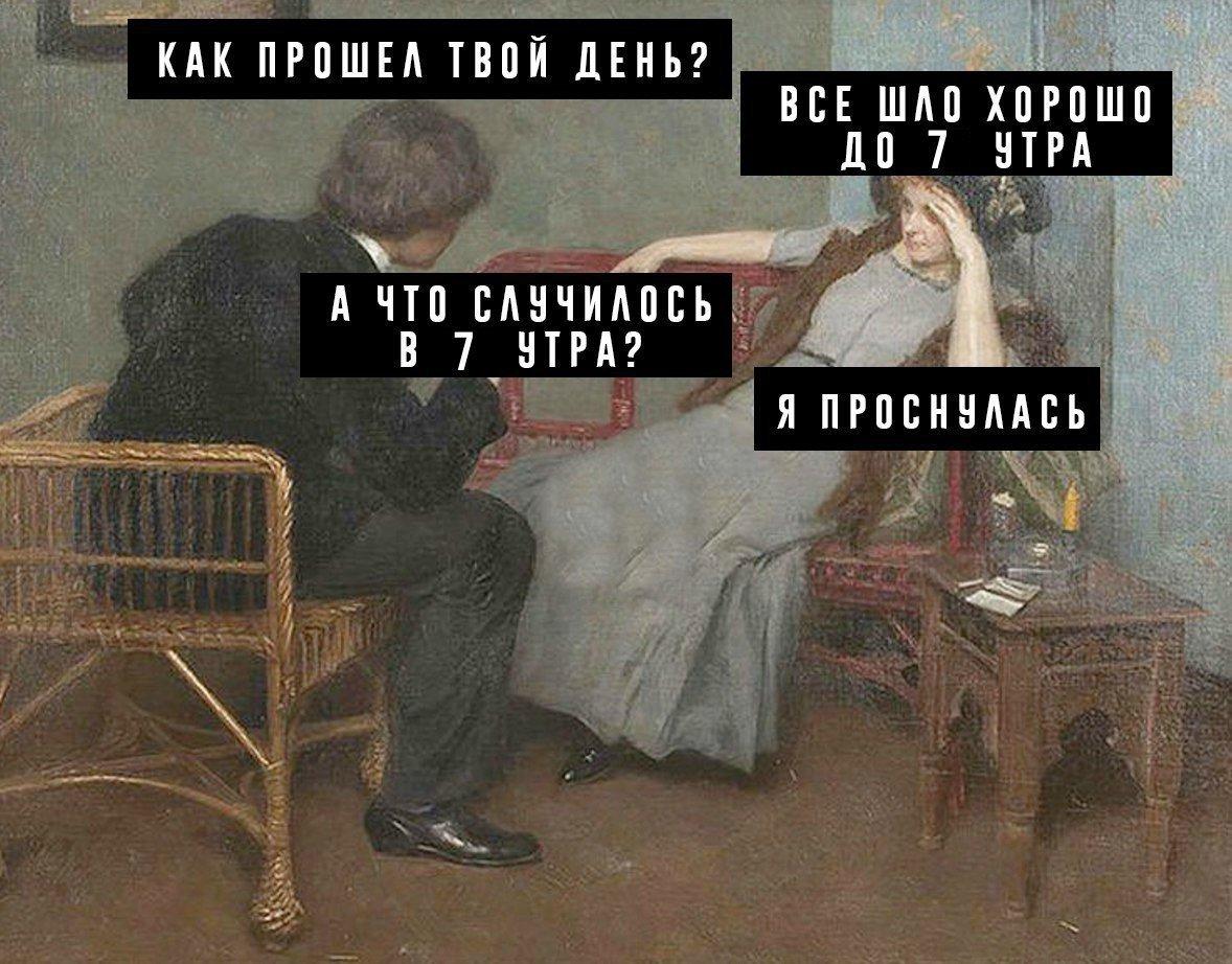 http://www.bugaga.ru/uploads/posts/2018-03/1521142843_fotomemy-26.jpg