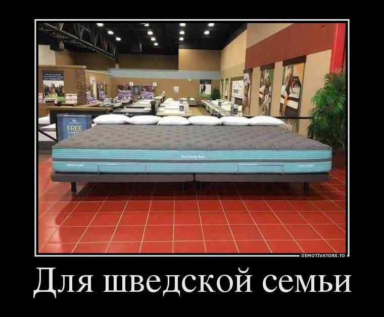 демотиваторы на тему мебель пвх отличаются