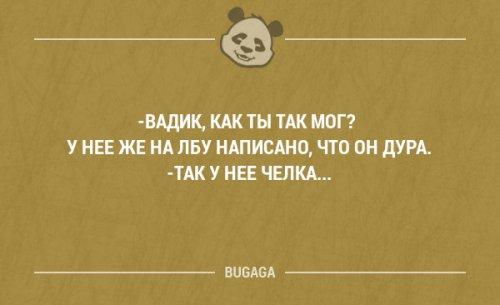 http://www.bugaga.ru/uploads/posts/2018-03/thumbs/1520061570_otkritki-7.jpg