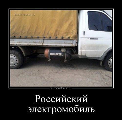 1520321833_demotivatory-7.jpg