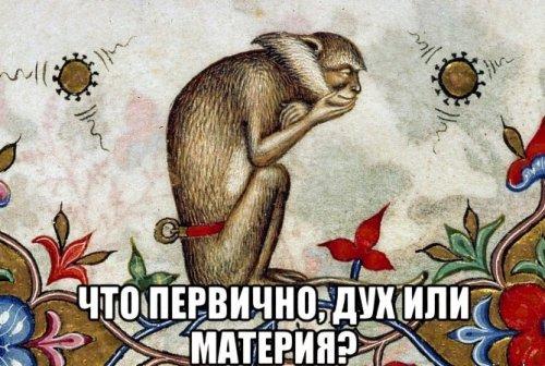 Средневековые приколы (16 фото)