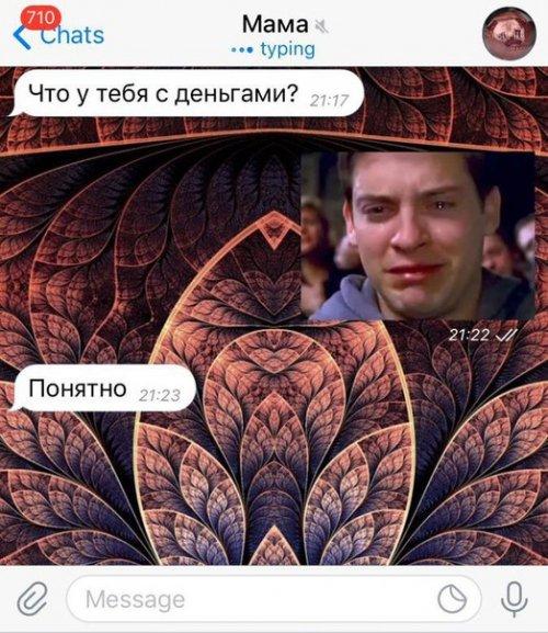 Смешные комментарии и СМС-диалоги (21 фото)