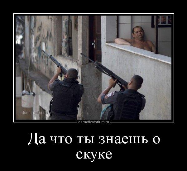 http://www.bugaga.ru/uploads/posts/2018-04/1524810889_demotivatory-6.jpg