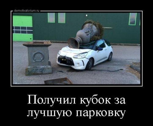 1523428099_demotivatory-11.jpg