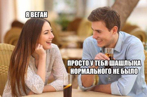 Новые анекдоты для настроения (13 шт)