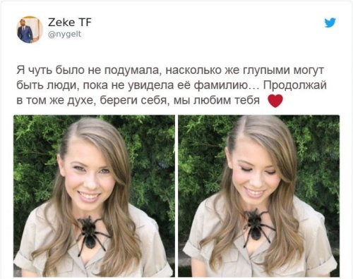 Интернет-пользовательница хотела осудить эту девушку за глупую беспечность, пока не узнала, кто она (24 фото)