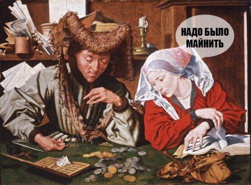 Средневековые приколы (18 фото)