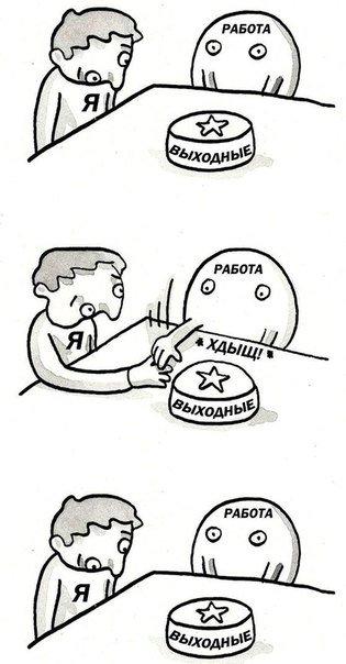 Смешные комиксы-картинки (12 шт)