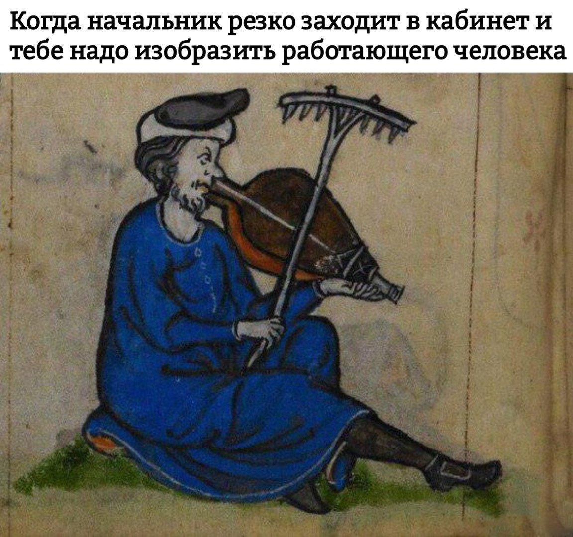 http://www.bugaga.ru/uploads/posts/2018-05/1526653323_srednevekovye-prikoly-26.jpg