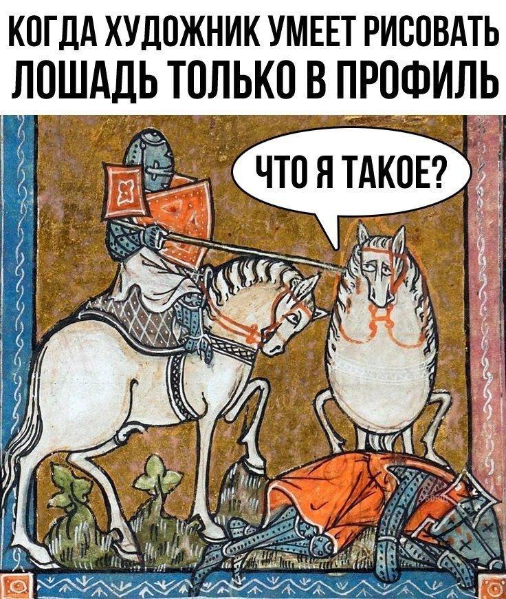 http://www.bugaga.ru/uploads/posts/2018-05/1526653372_srednevekovye-prikoly-14.jpg