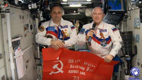 Российские космонавты с орбиты поздравляют с Днем Победы!