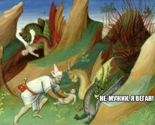 Средневековые приколы (24 шт)