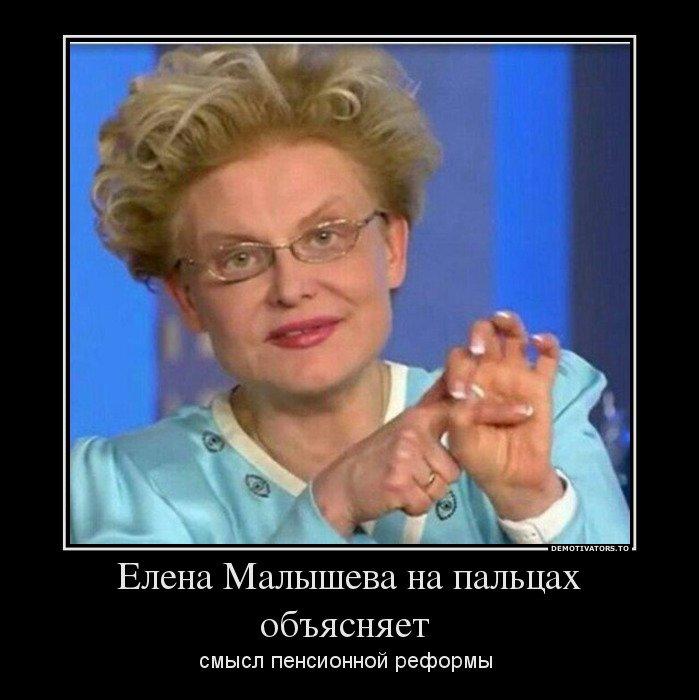 советском демотиватор про елену массы, размера, красивого