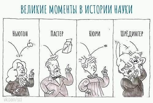 Сборник клевых приколов и картинок (21 шт)