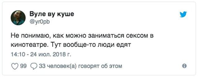Image result for Утренняя доза юмора