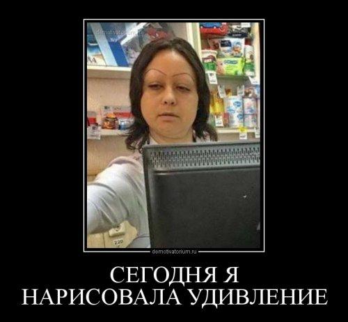 Прикольный сборник демотиваторов (17 шт)