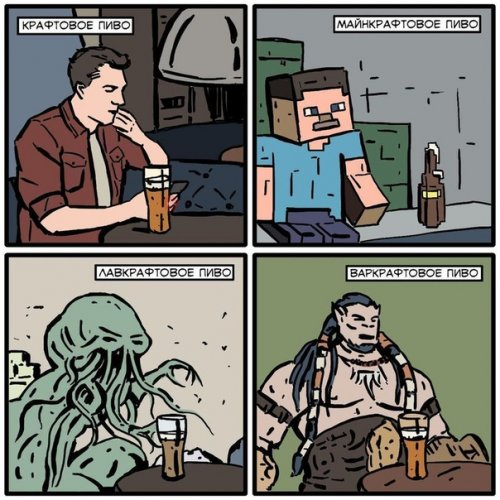 Смешные комиксы-картинки (11 шт)