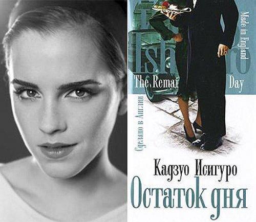 Настольные книги голливудских знаменитостей (29 фото)