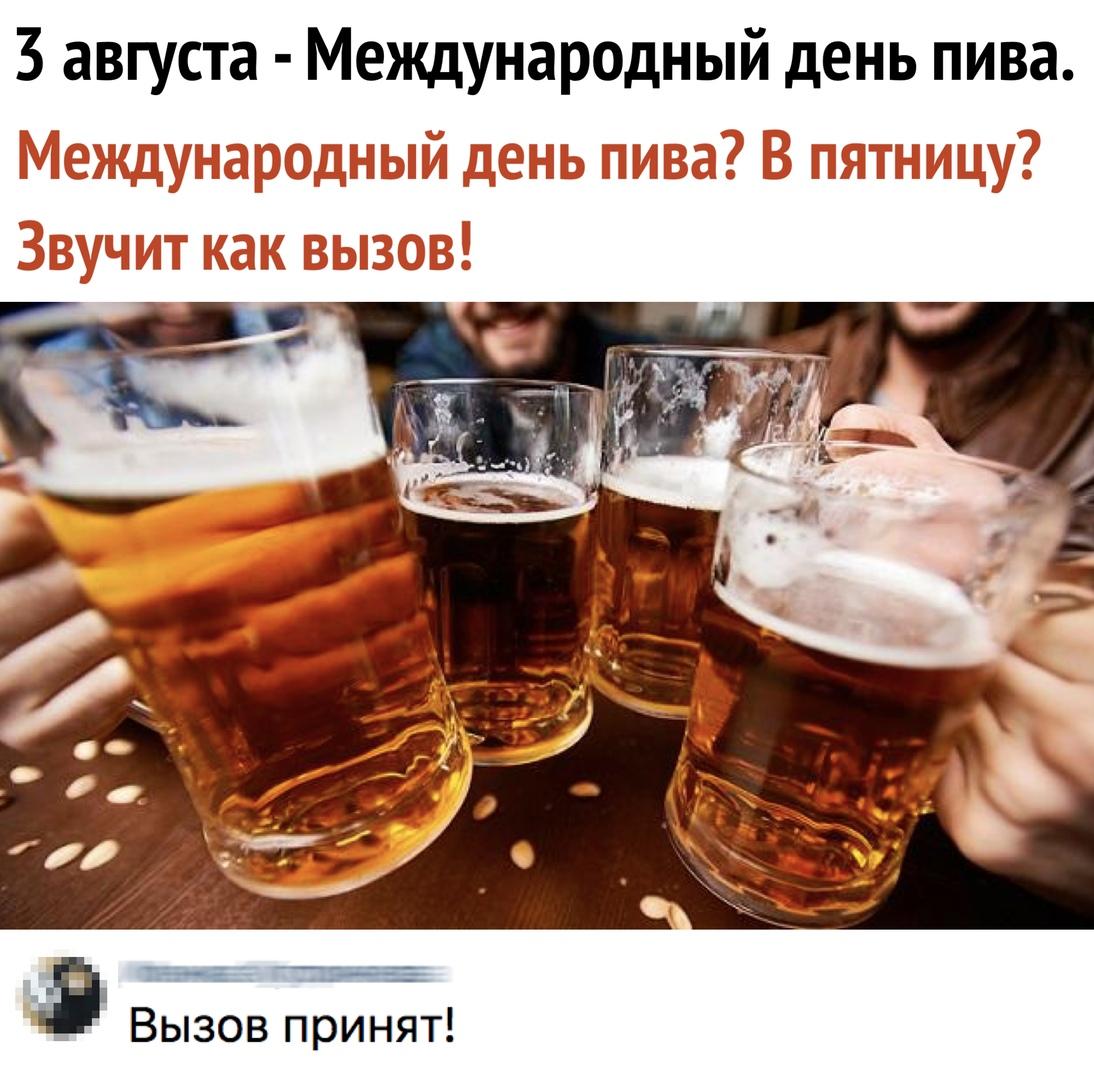 относился день рождения картинки с пивом или про пиво большинстве случаев проблема