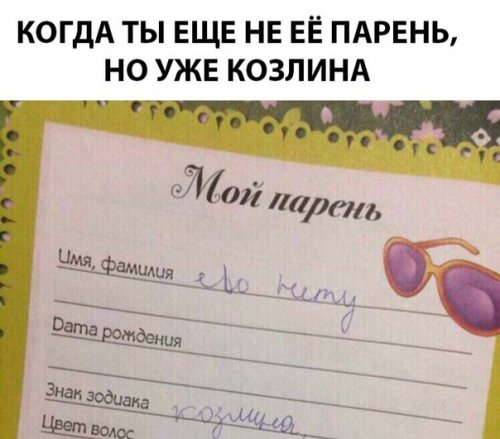 Анекдоты-коротыши (10 шт)