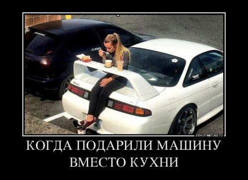 1534926522_demotivatory-9.jpg