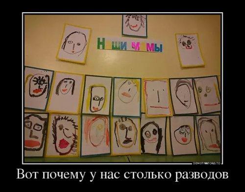 1535524614_demotivatory-11.jpg