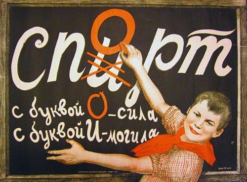 Советские антиалкогольные плакаты (26 шт)