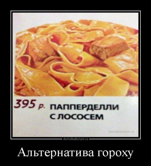 Свежих демотиваторов пост (19 шт)