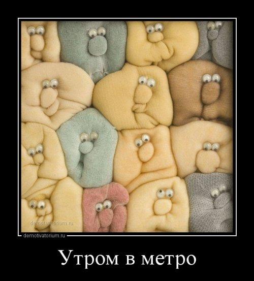 Свежих демотиваторов пост (13 шт)