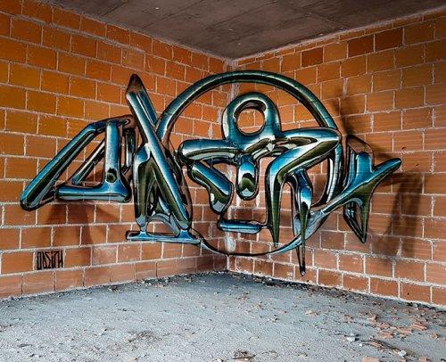 Реалистичный 3D стрит-арт Серхио Одейта (29 фото)