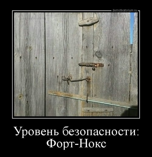1537772542_demotivatory-1.jpg