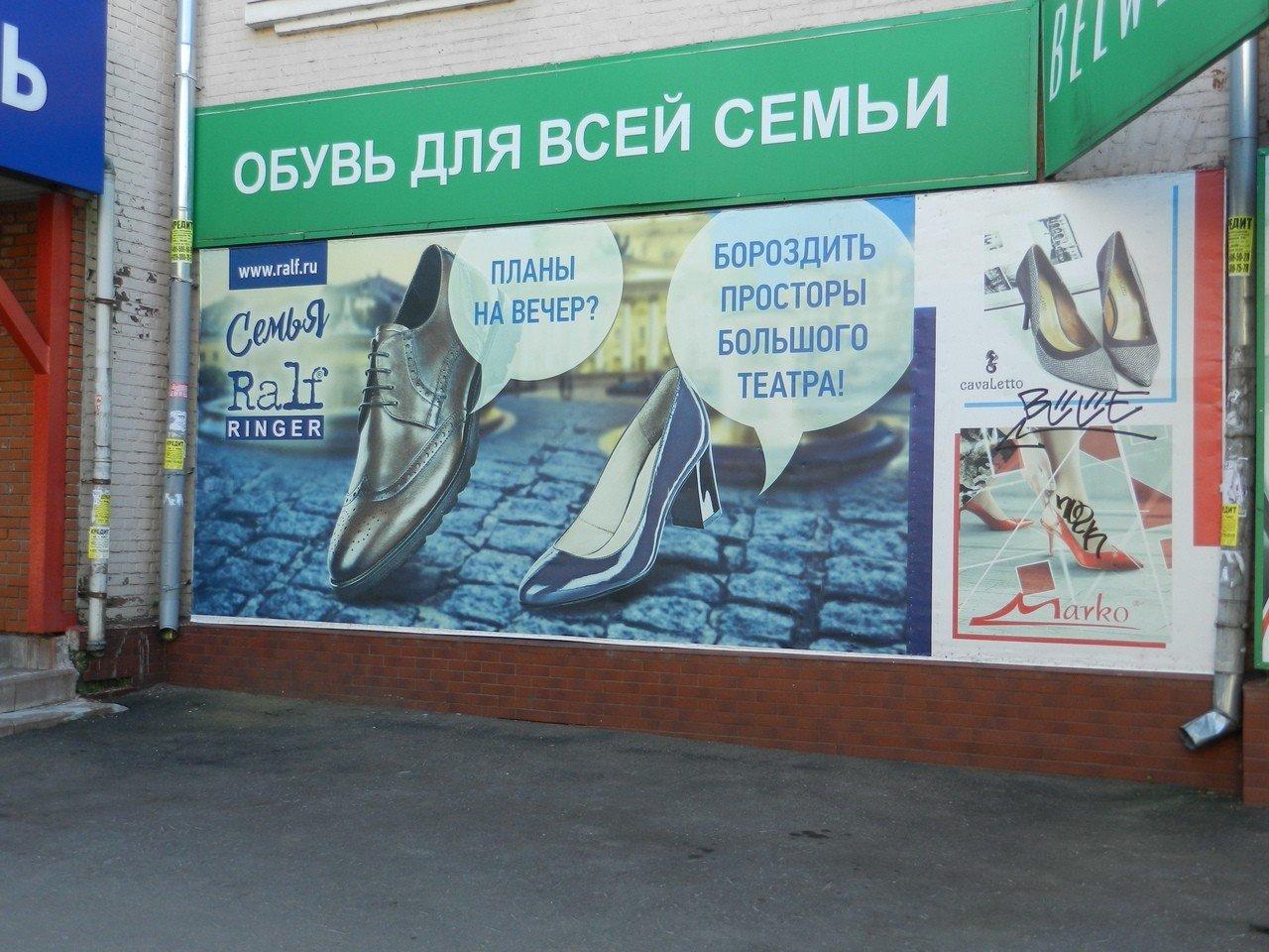 Смешные объявления, вывески и реклама (21 фото)