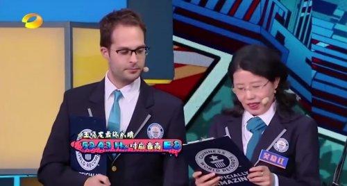 Китаец попал в книгу рекордов Гиннесса как мужчина, взявший самую высокую ноту. Прежде чем это услышать, сделайте звук потише!